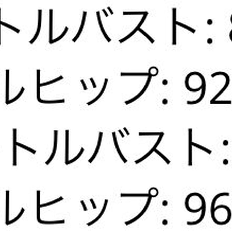 61074d4f84ca631764c7ee12