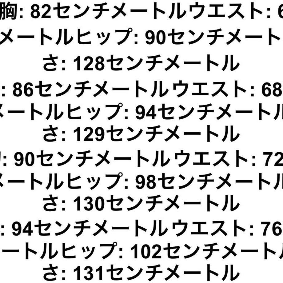5f2bc446791d020f2b87648e