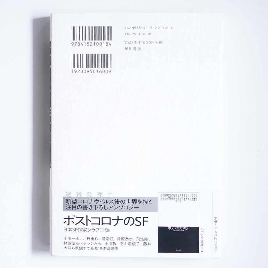 608ffda7e70dc431ebf01783