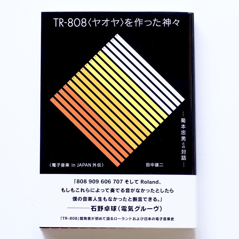 60288c18aaf043517b32de5b