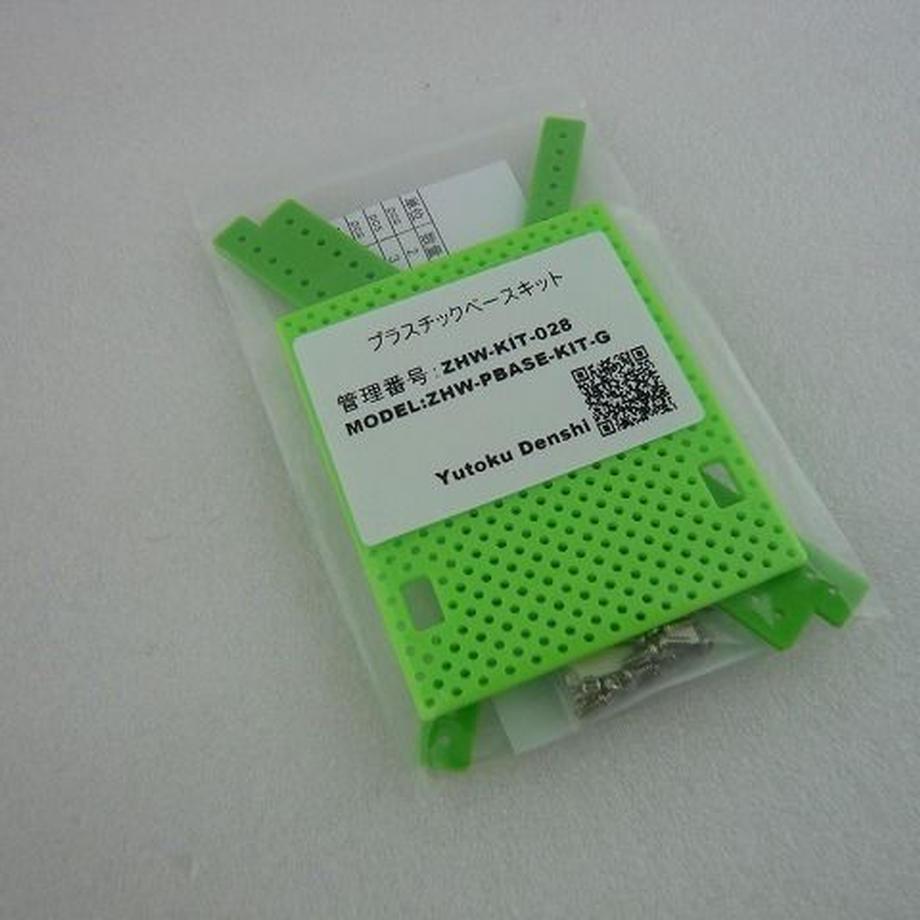 5ad51cc5434c723ef500103c