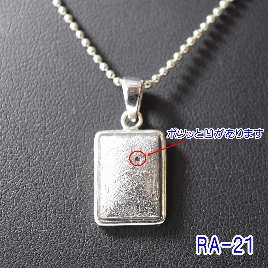 5eb0f711cee9ea35711112ad
