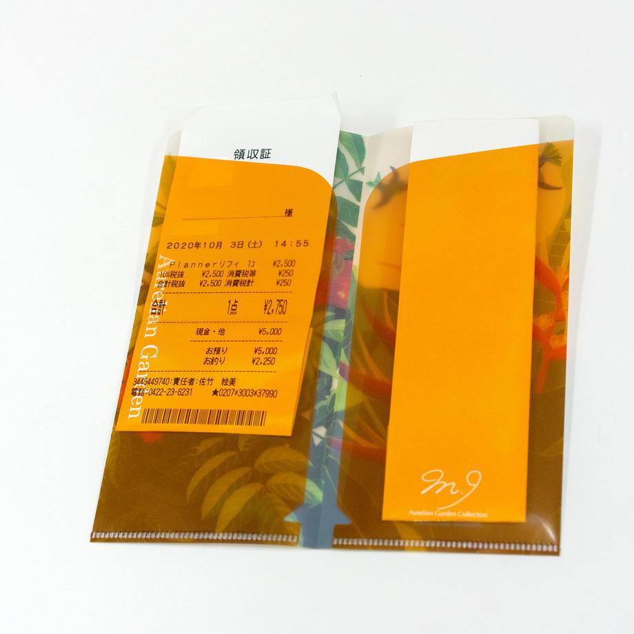 5f9a3b2eef80851b9998ccaa