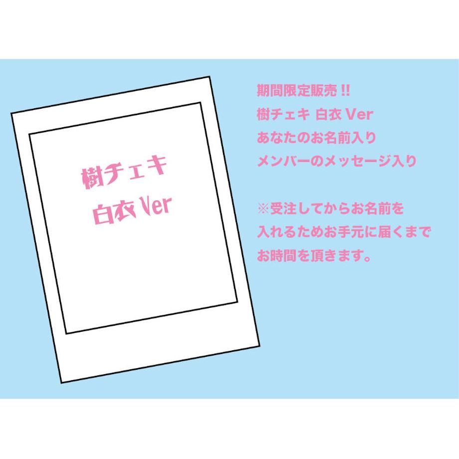 5ec9101cbd2178112de55591
