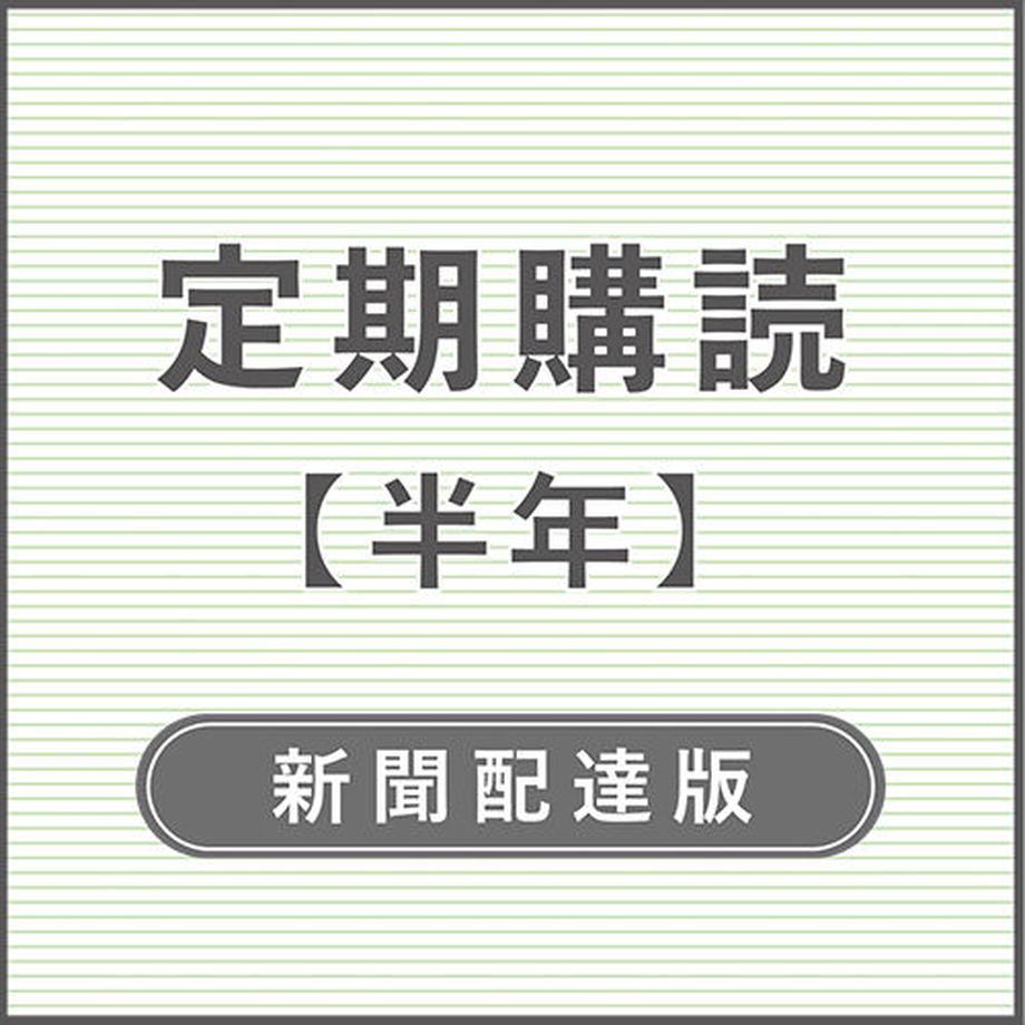 5e8eccc4e20b0470cc5a6cc6