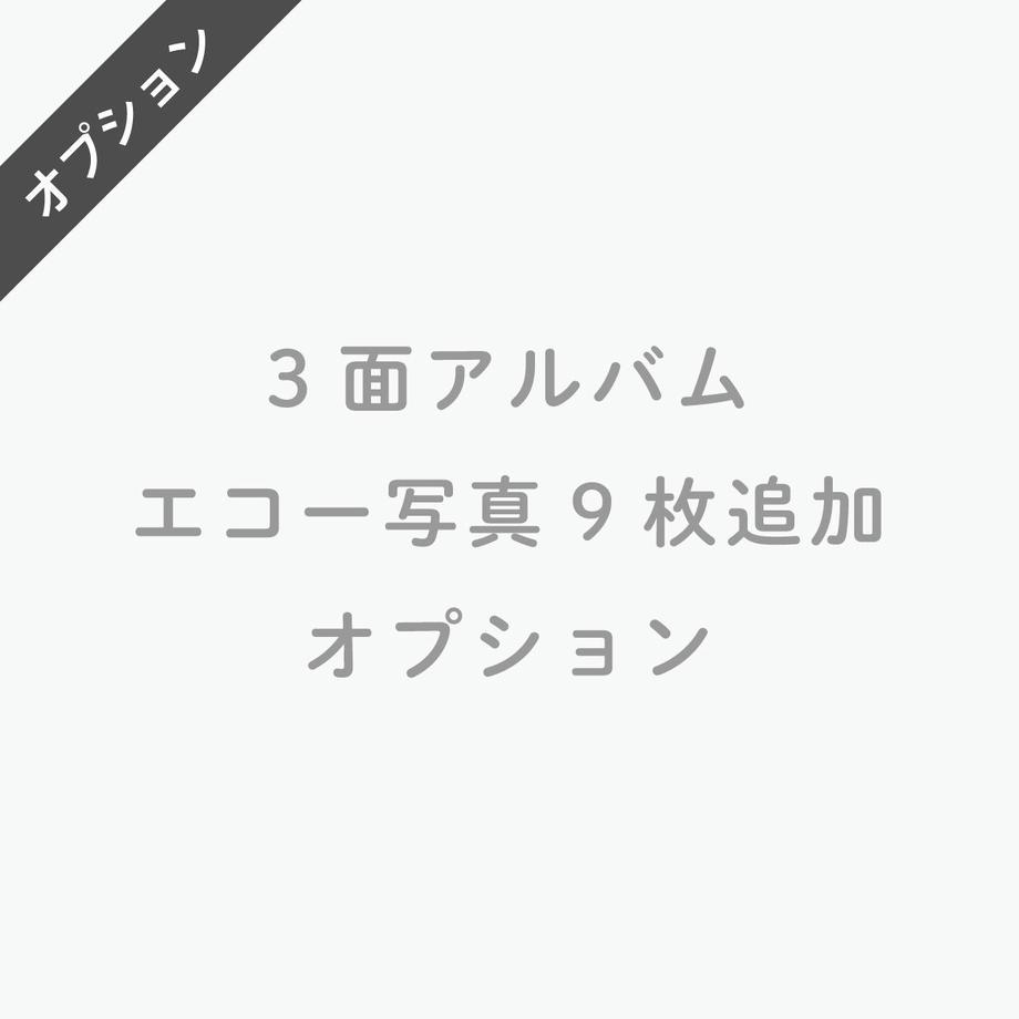 5e8c444f2a9a423aaafa0d3e