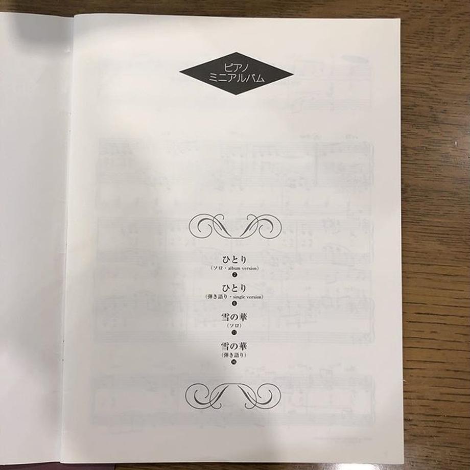 5c4322af7cd3613abc52cdf6