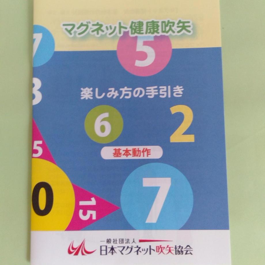 604c29f6aaf0435a1b6f7ed2