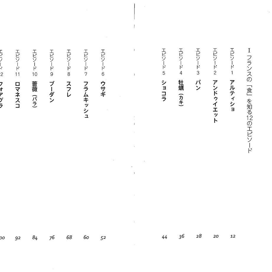5a586eea3210d571820022ed