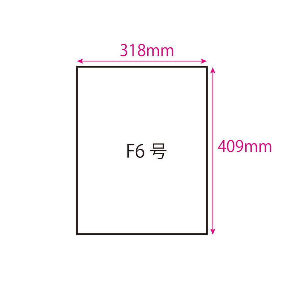 5f75c43a3ae0f436afdf7080