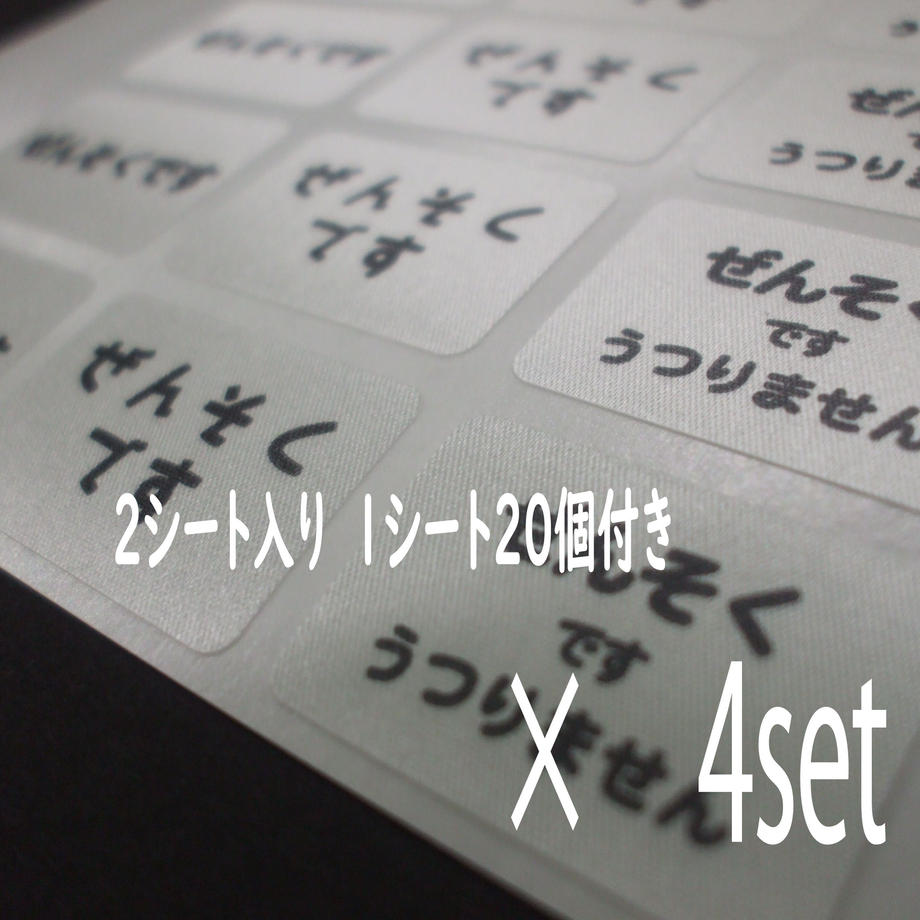 5ea7bca834ef0155eb7681db