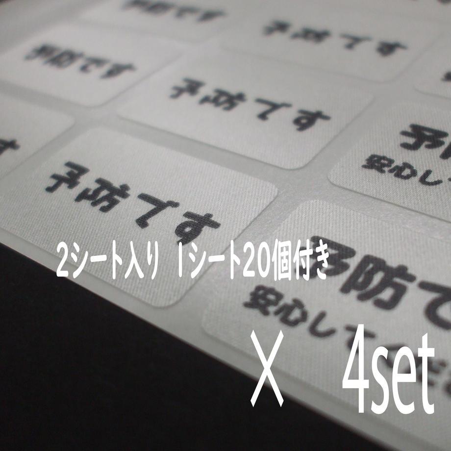 5ea7b586cee9ea7715957e00