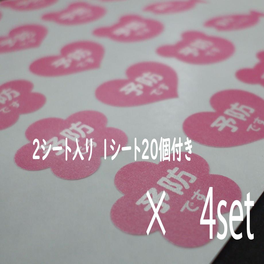 5ea7b31451576245adf24ec6