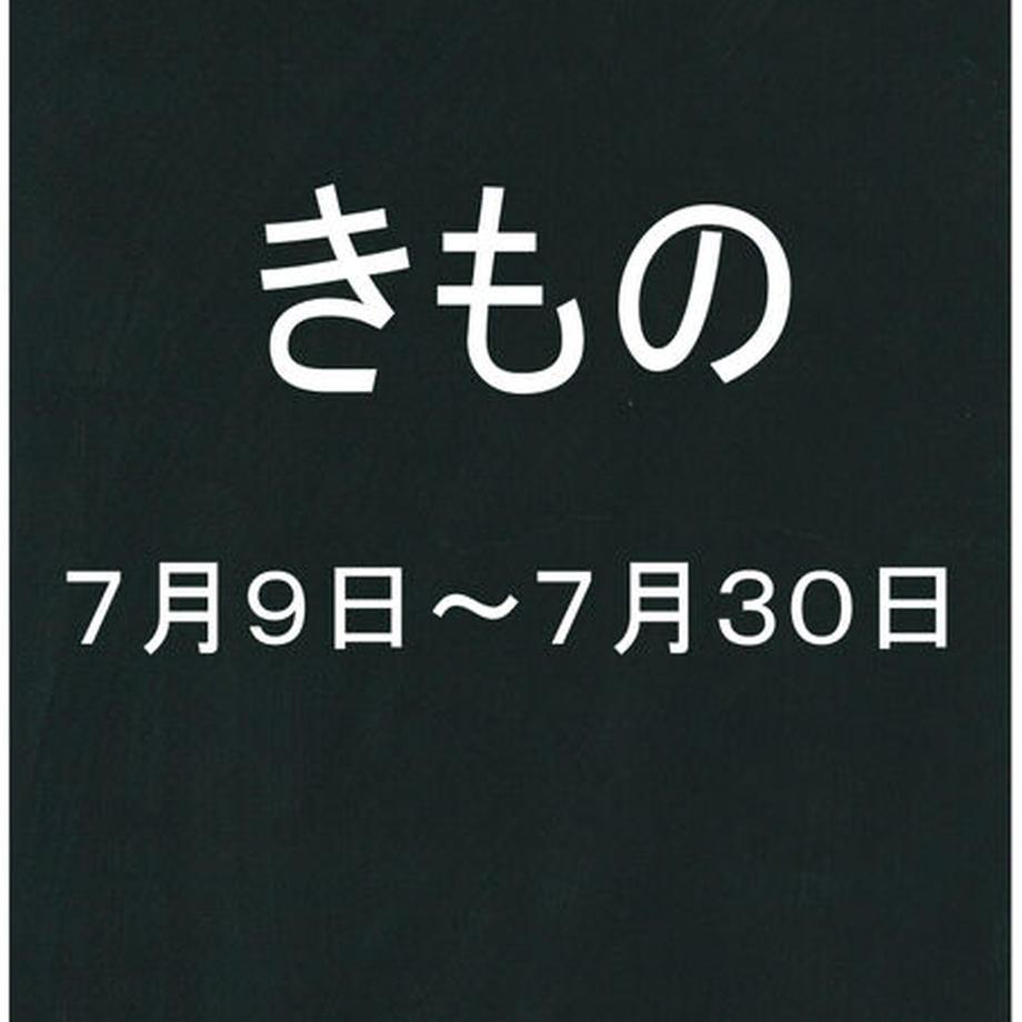 6055ec30fda360598932505c
