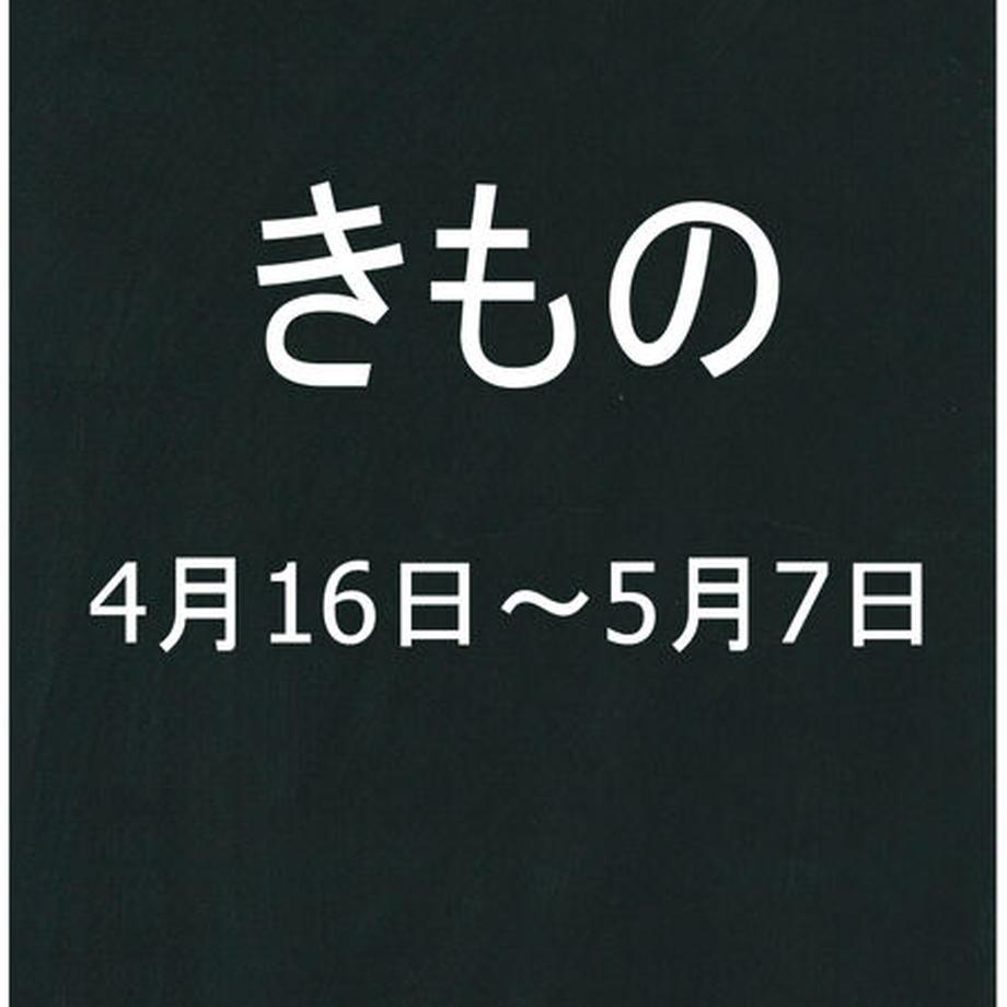 6053405ffda36061933234b7