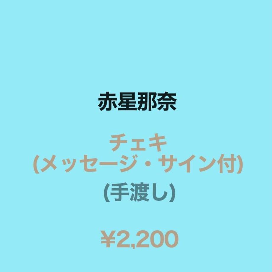 60153c24c19c4555d8088781
