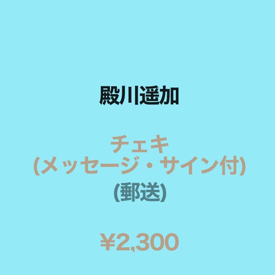 60153c816e84d544e3e94550