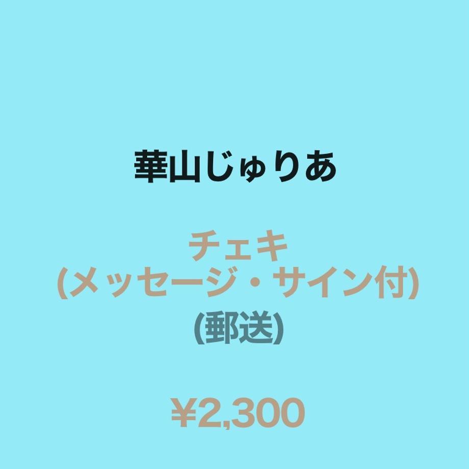 60153e08c19c454ca6087de4