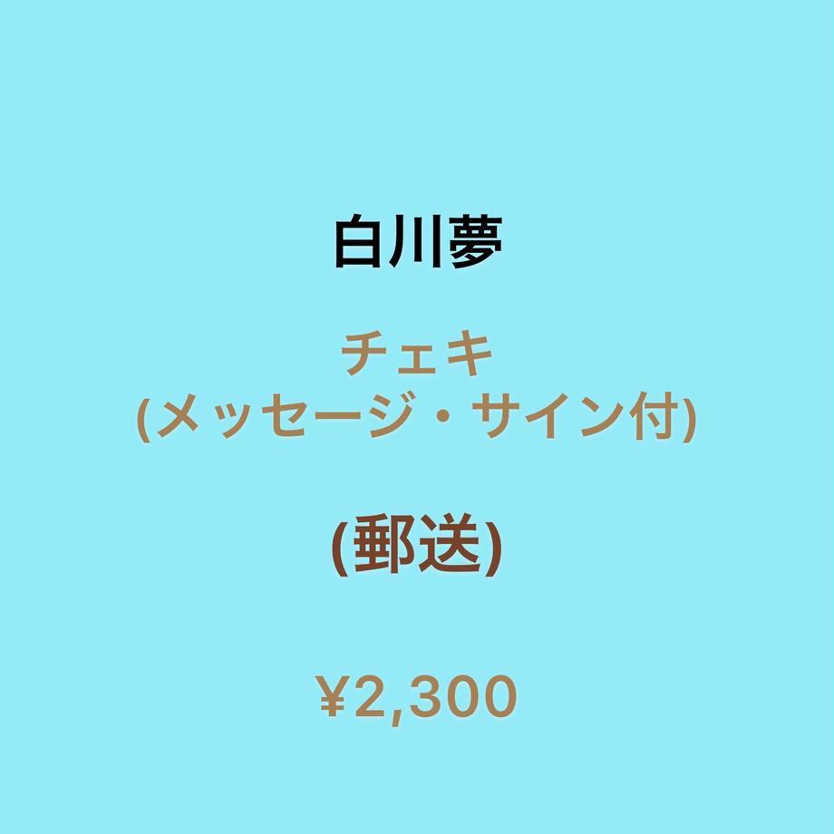 60153dd16e84d538fee947bf