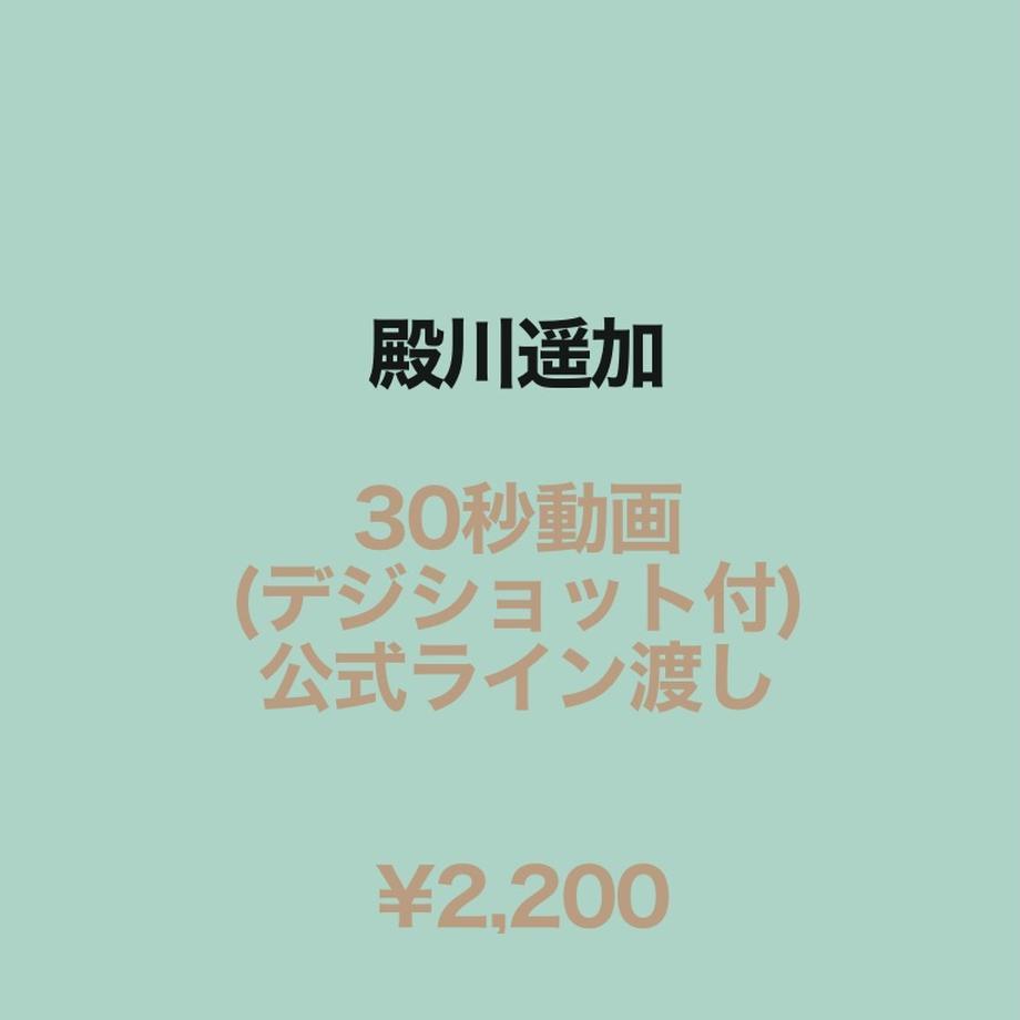 5ec496cc515762027287301f