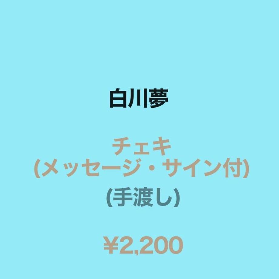 60153db8aaf0431d9b1e59f4