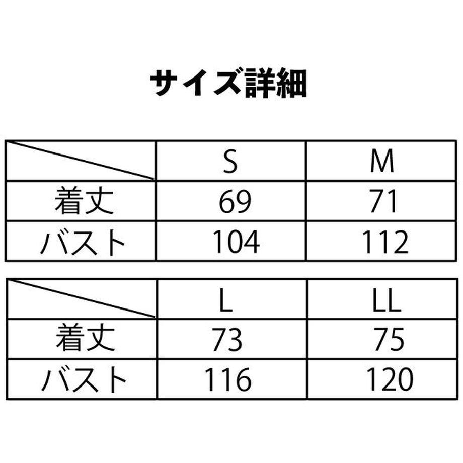 6082e8efdf62a964fdb7fc88