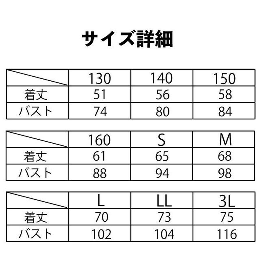 600d16f0aaf0436e3d8cf915