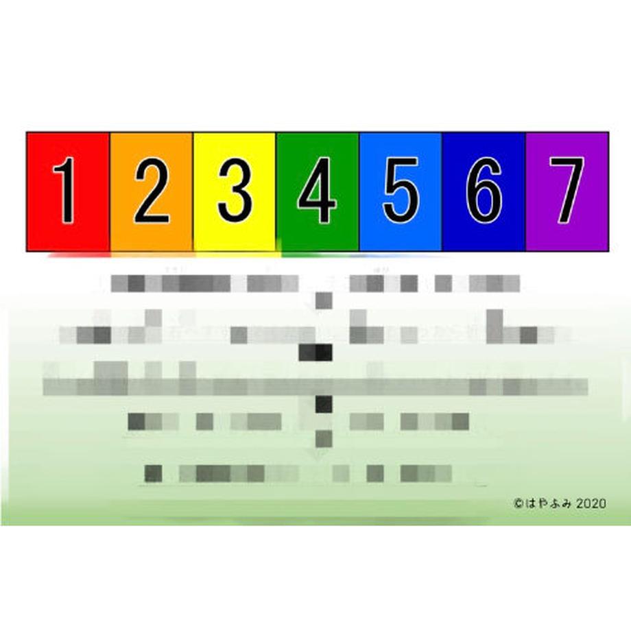6094da22f3c5e7512e53c4e9