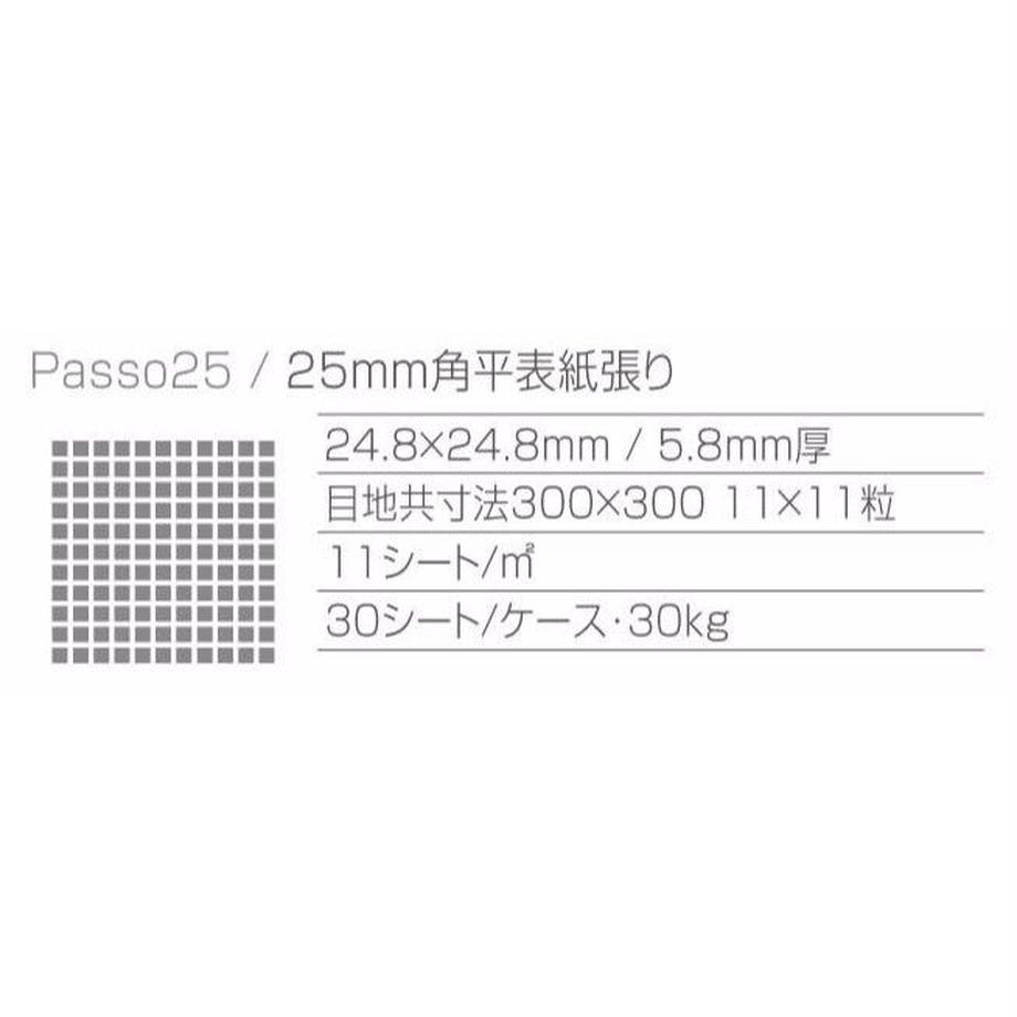 59117e5c428f2d5287000104