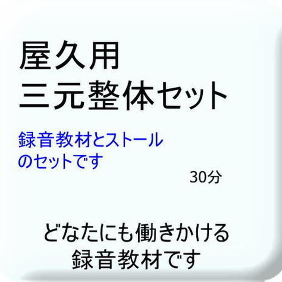 5bc73c475496ff60e3000373
