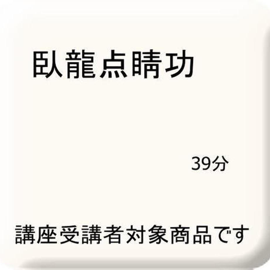 5bc890ea50bbc371430001f6