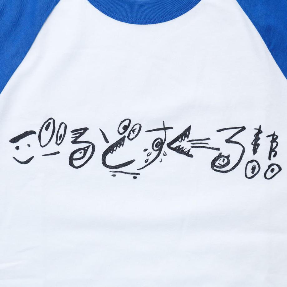 5aa0f84a6bf13945bc002deb