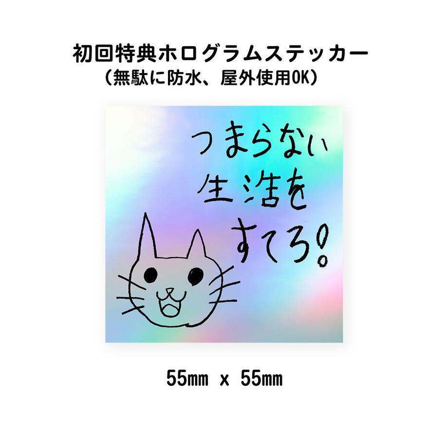 5fc61c25df5159336ed185e1