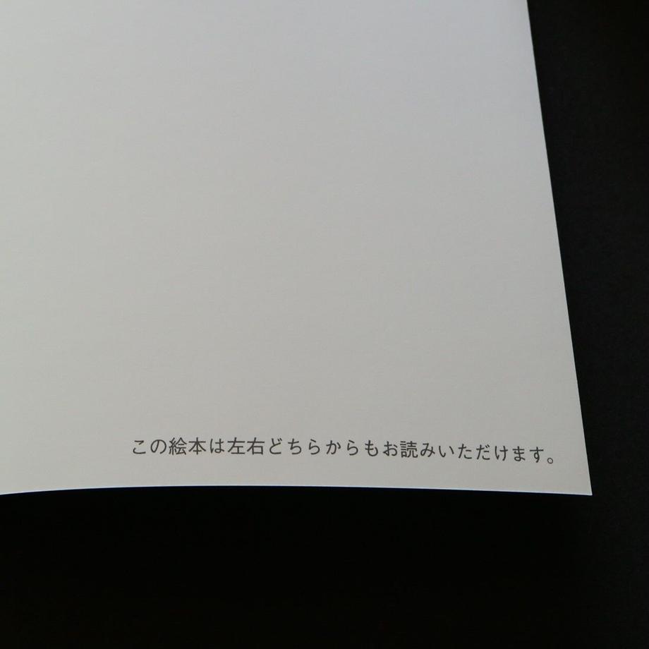 5efdcf9313a48b2f8d51ad08