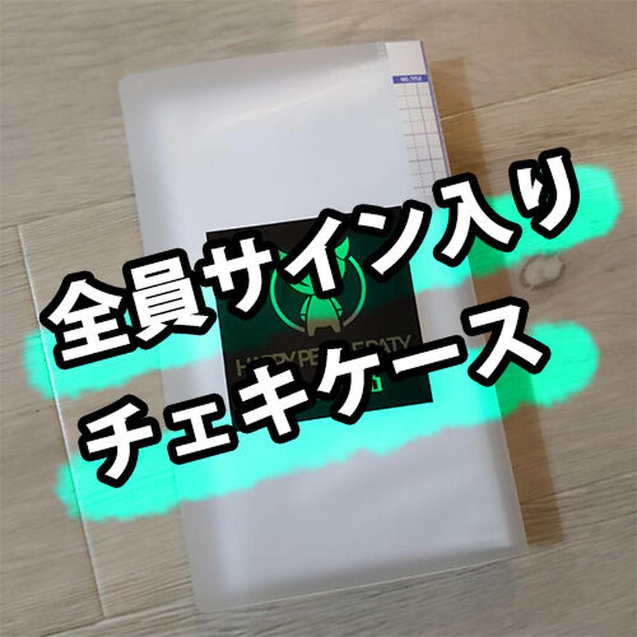 606c5715a87fc51fd67903b4
