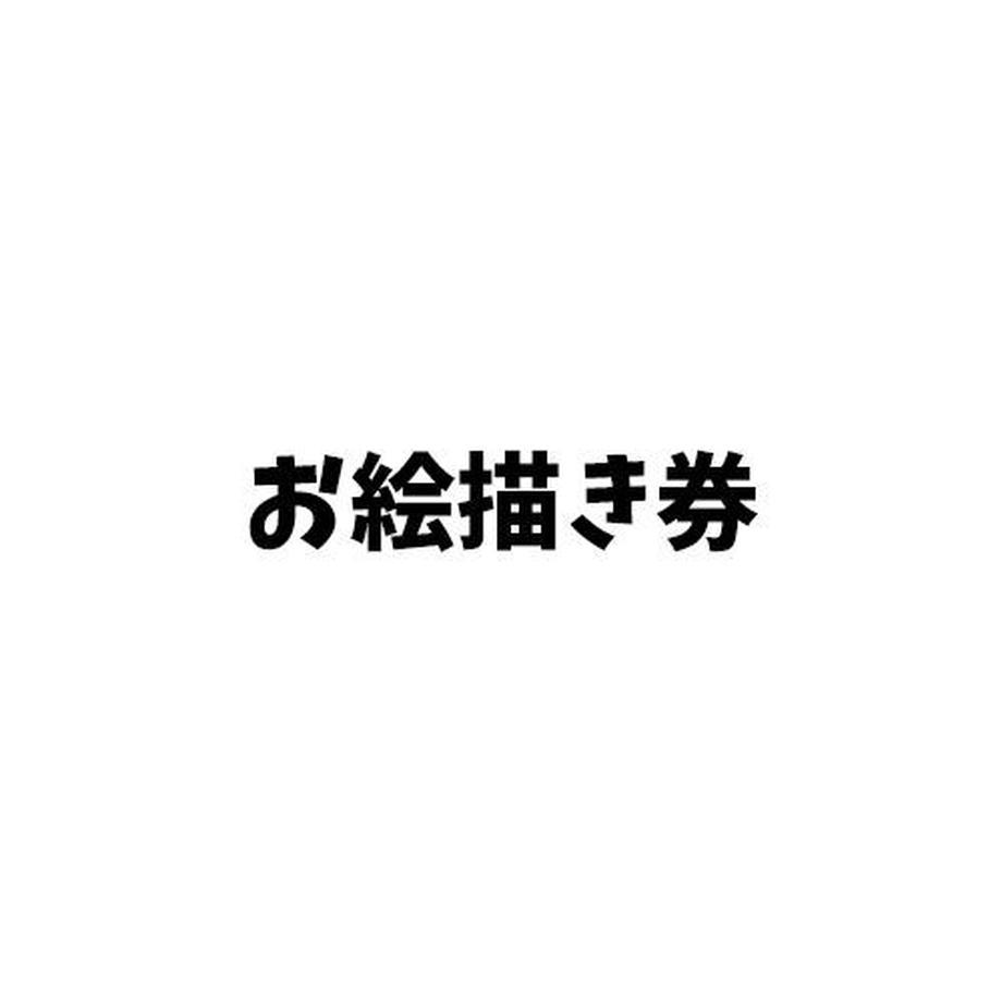 60647711d5e9c9336d66c4d2