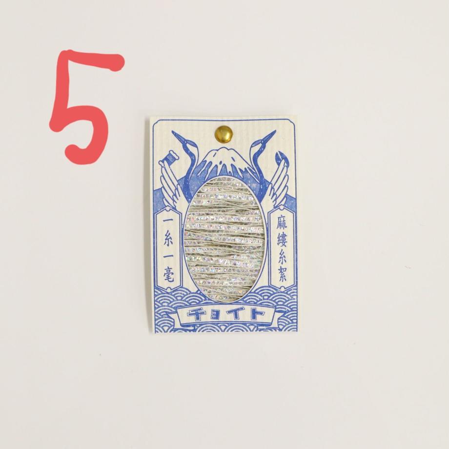 613b1d7351244e54f2c06f86