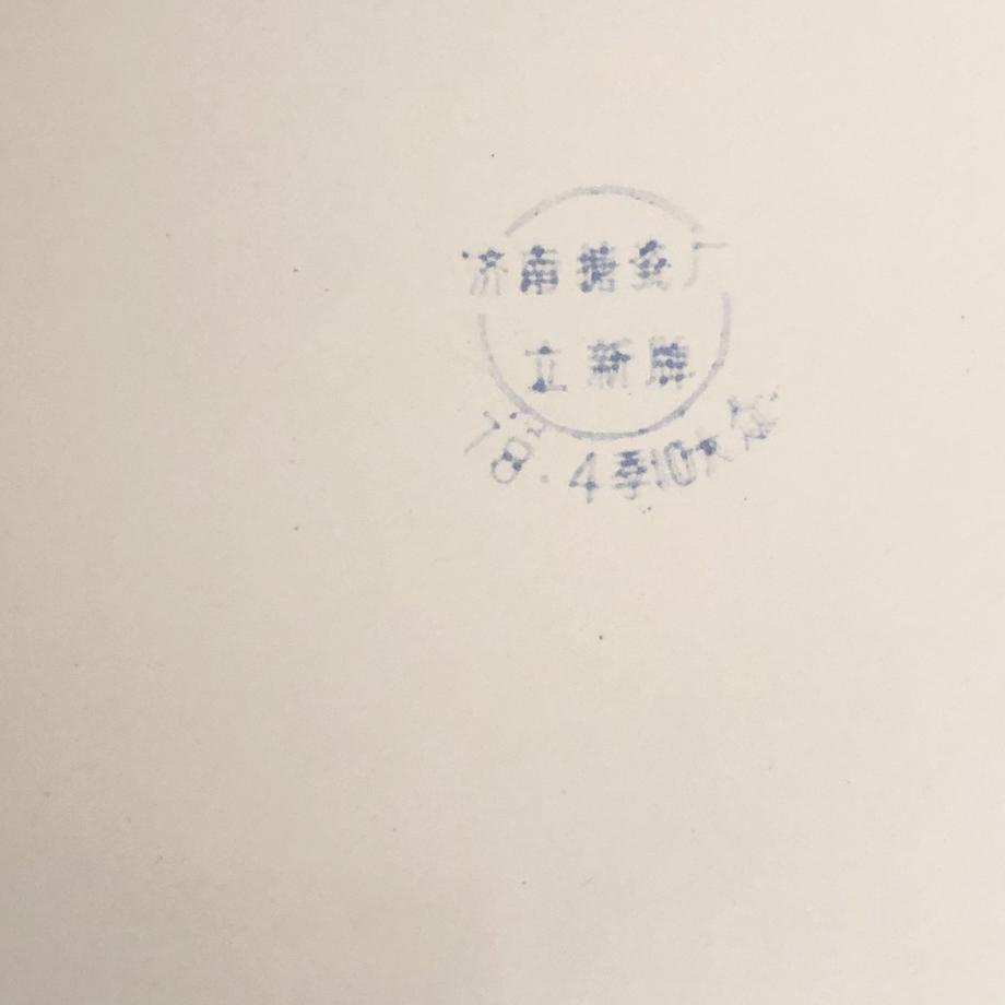 5c8540dc78bc9c62b735b68e