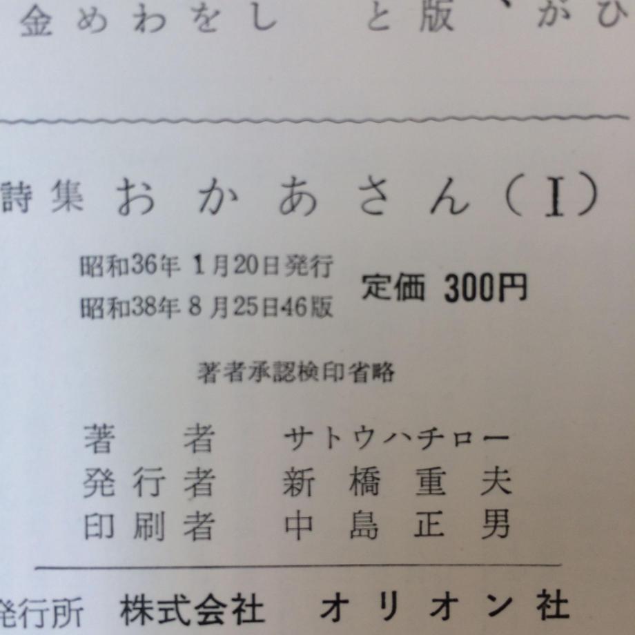 58ae64f1a458c001a7001458
