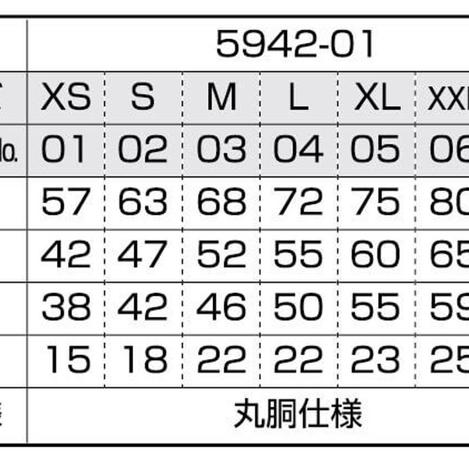 610bb5cef604a969413f7f52