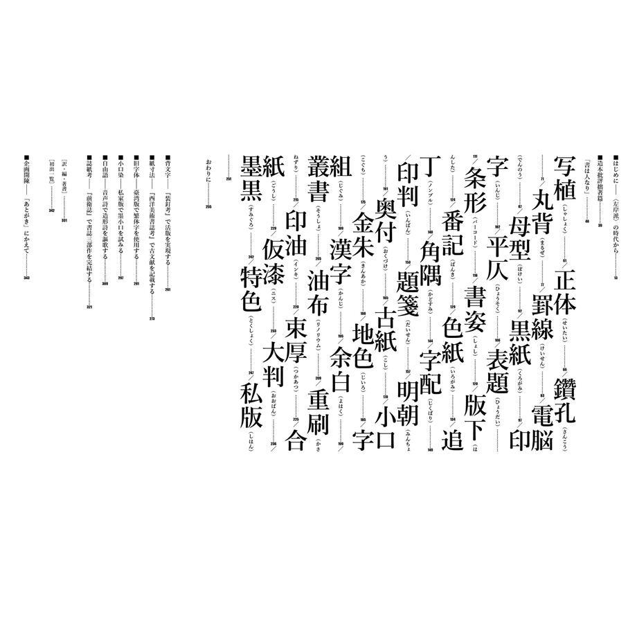60117025c19c4552c9f3dc8e