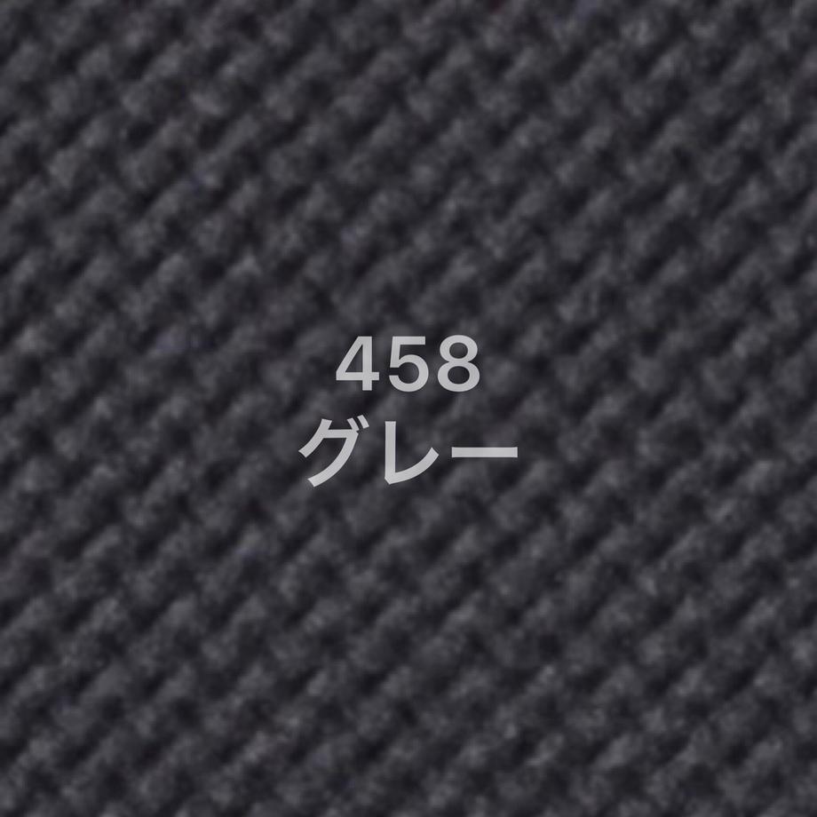 5e22b941707cec442d8c0b1b