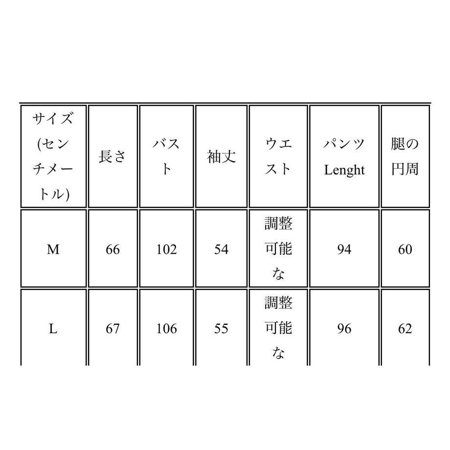 5df4a444ac68df4d5c48b44a