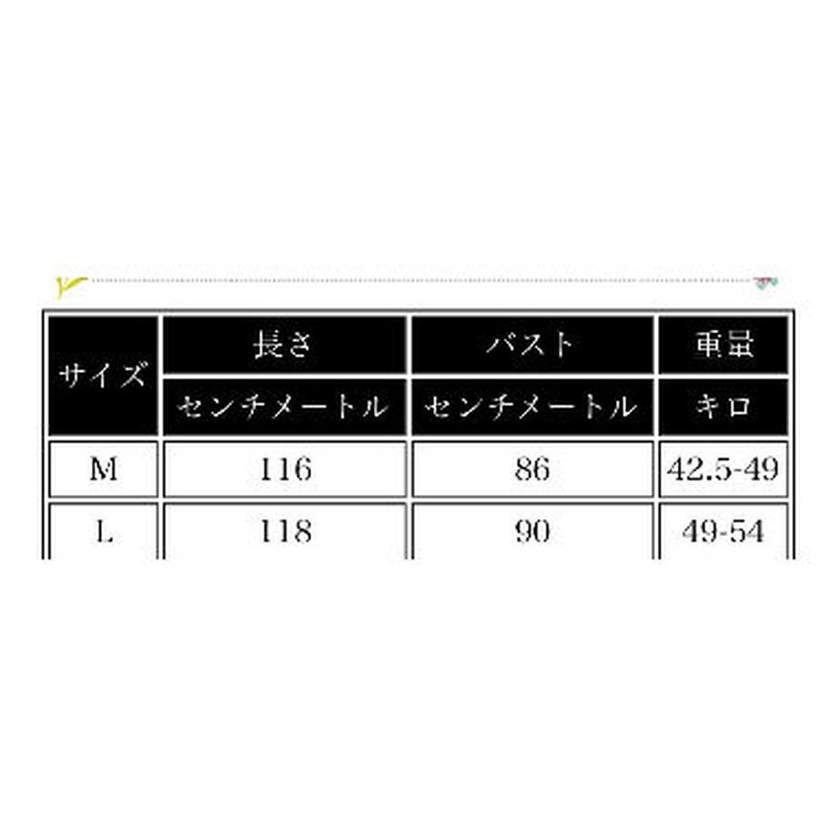 5ead2f1872b9114c55571b9e
