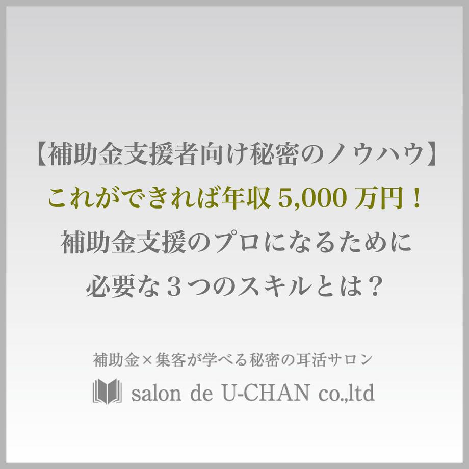6121a0457acd164922c85450