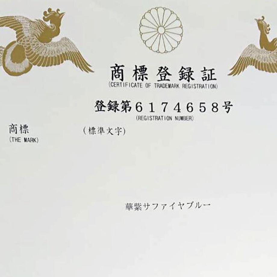 60558b48fda360598932386f