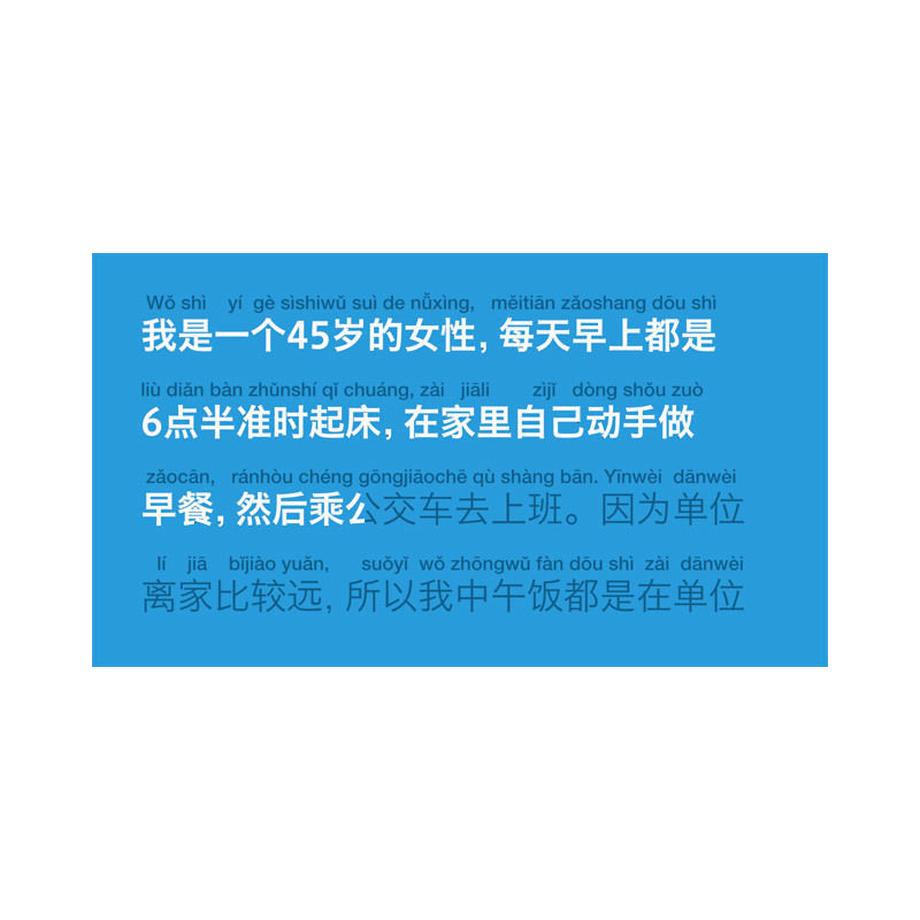 5350d110236a1e6c4100001f