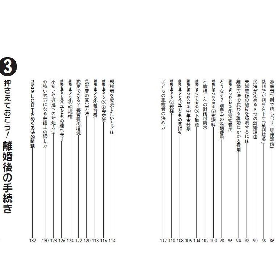 5f598ff200f4d04583c6065e