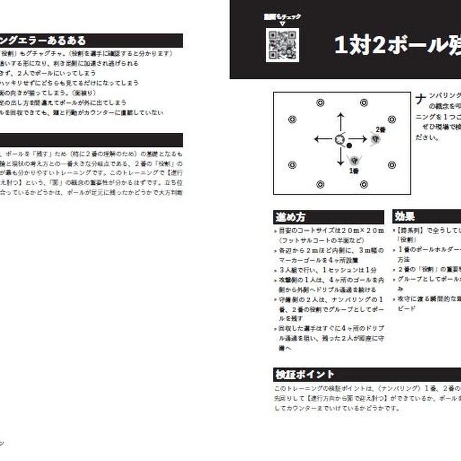 5f436c66791d024e8606a640