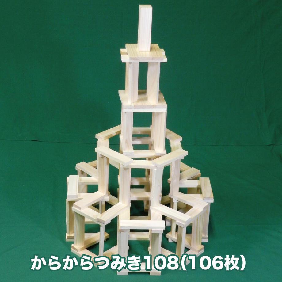 60963ff9c9827a43ed24b3e9